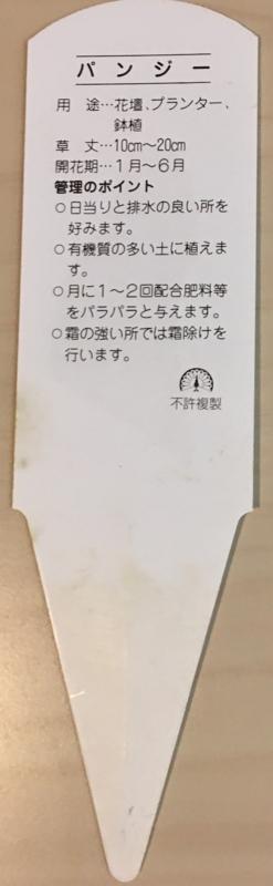 f:id:evergreen_flower:20171020194806j:plain
