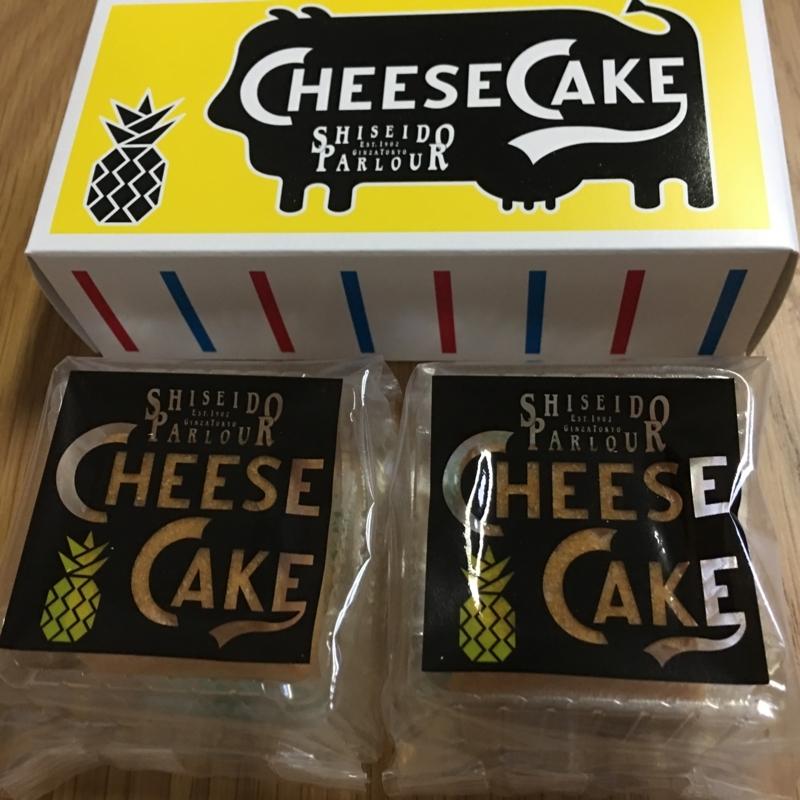 資生堂パーラー チーズケーキ