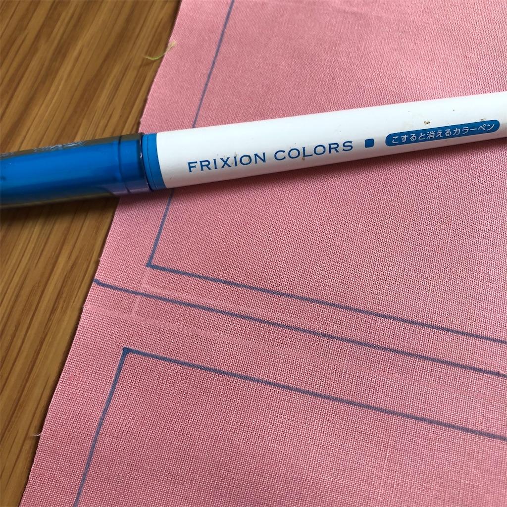 パイロット 消せるカラーペン