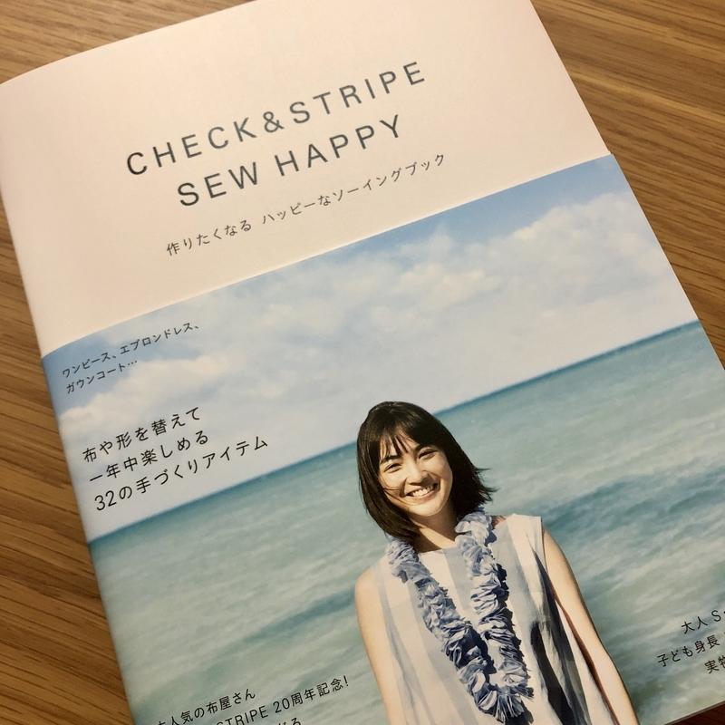 CHECK&STRIPE SEW HAPPY