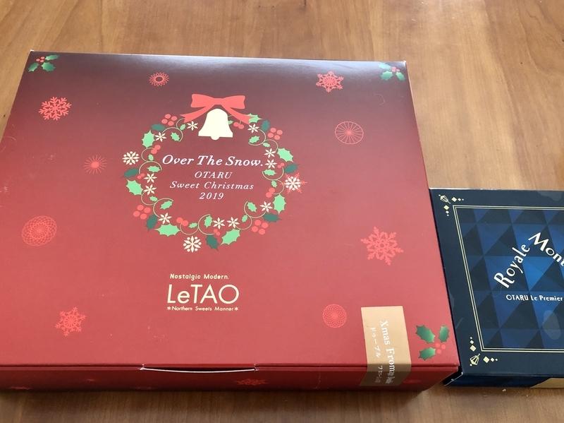 ルタオ クリスマスケーキ