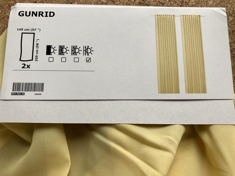IKEA グンリード