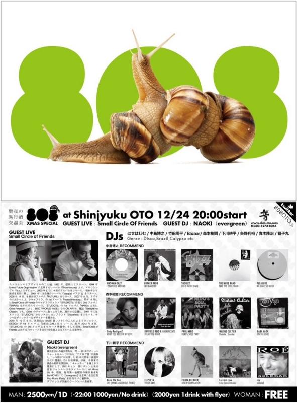 f:id:evergreen_pop:20111127143609j:image