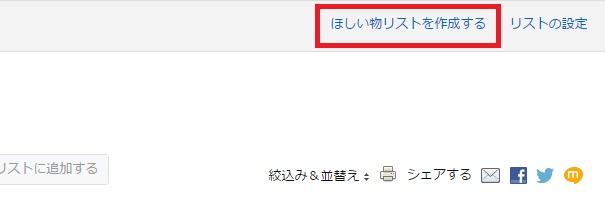 f:id:everyday_yofukashi:20160805091959j:plain