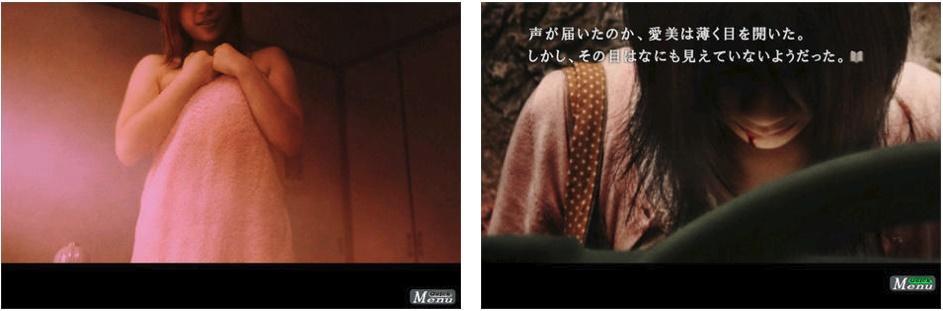 f:id:everyday_yofukashi:20160906003844j:plain
