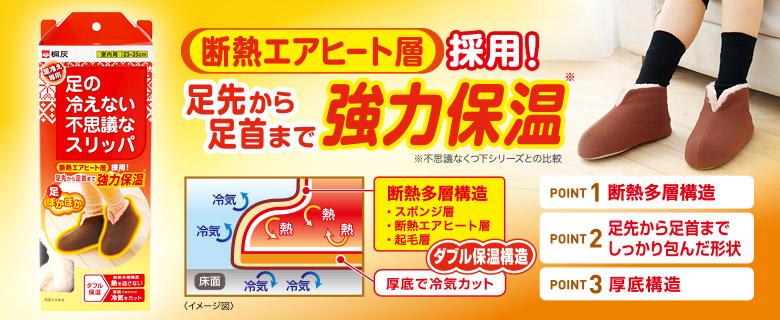 f:id:everyday_yofukashi:20161031195257j:plain