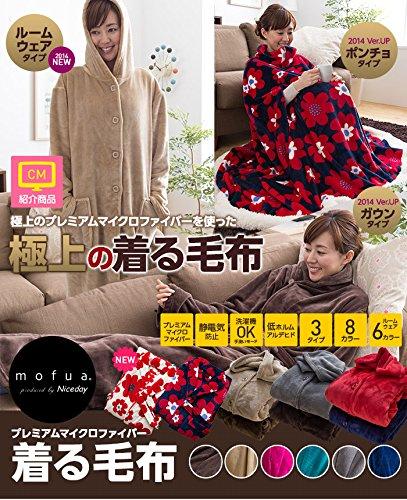 f:id:everyday_yofukashi:20161031214125j:plain