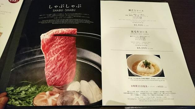 f:id:everyday_yofukashi:20161216200501j:plain
