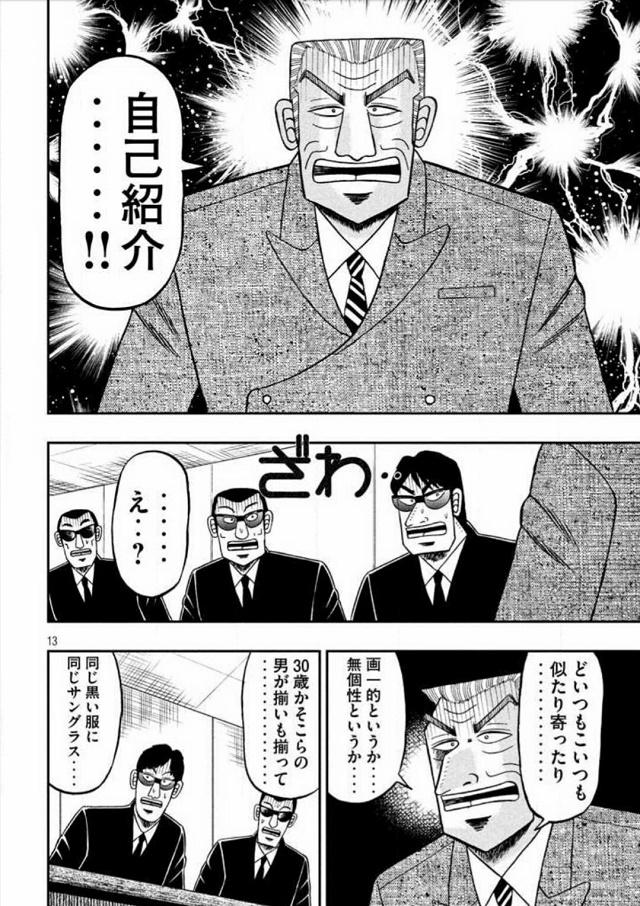 f:id:everyday_yofukashi:20170118200832j:plain