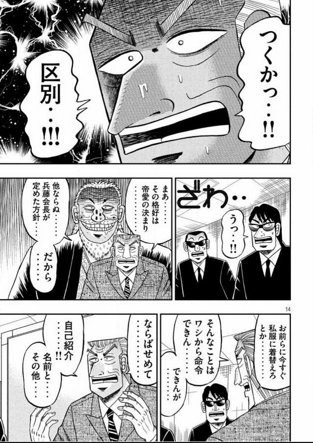 f:id:everyday_yofukashi:20170118201507j:plain