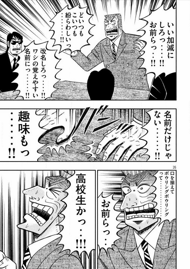 f:id:everyday_yofukashi:20170118202439j:plain