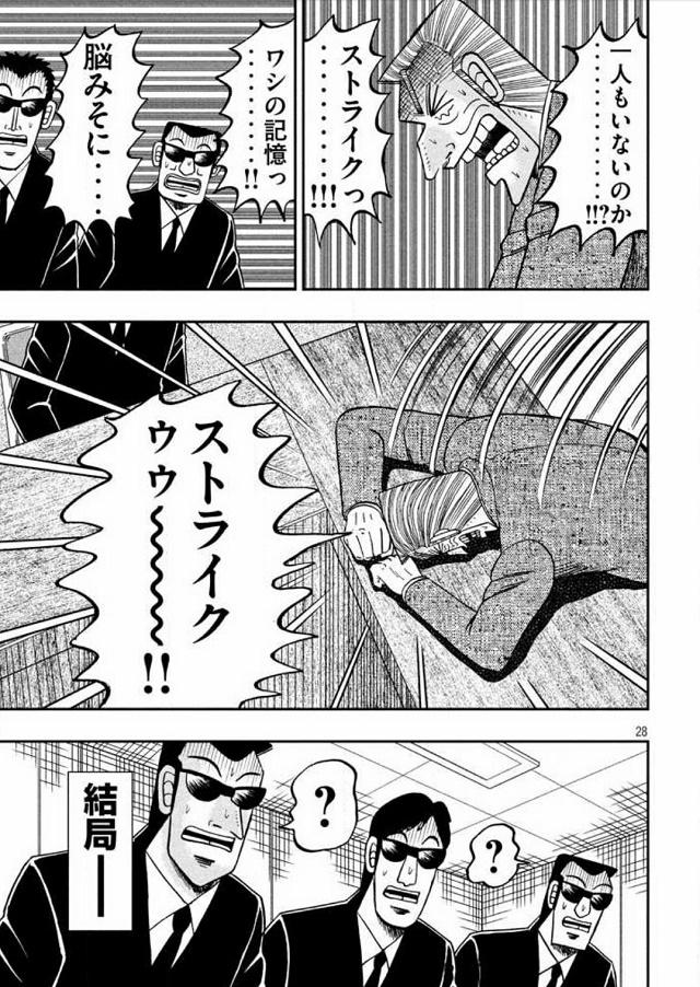 f:id:everyday_yofukashi:20170118202648j:plain