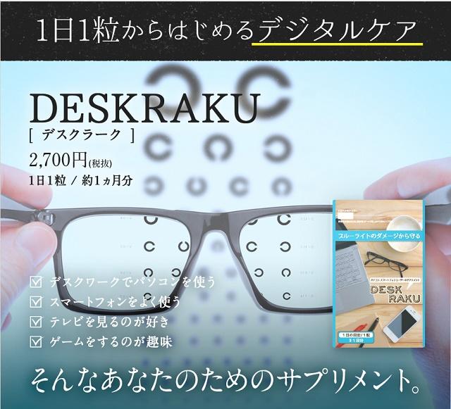 f:id:everyday_yofukashi:20170317163302j:plain