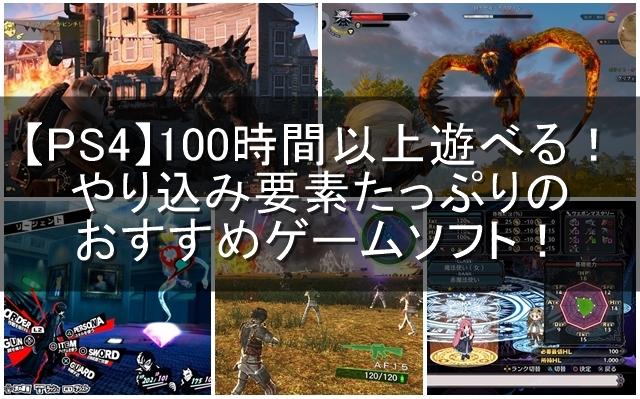 f:id:everyday_yofukashi:20170321200835j:plain
