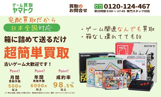 f:id:everyday_yofukashi:20170403140351j:plain