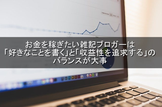 f:id:everyday_yofukashi:20170505123628j:plain
