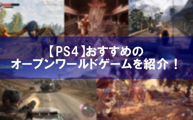 f:id:everyday_yofukashi:20170918222714j:plain