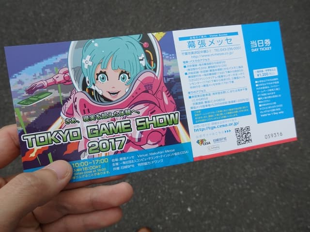 f:id:everyday_yofukashi:20170925015033j:plain