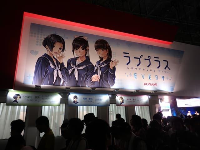 f:id:everyday_yofukashi:20170925153100j:plain