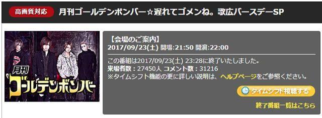 f:id:everyday_yofukashi:20171010133509j:plain