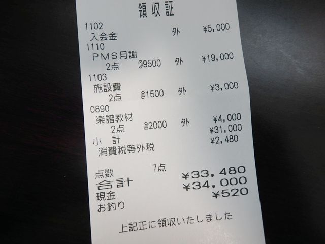 f:id:everyday_yofukashi:20171017101350j:plain