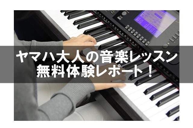 f:id:everyday_yofukashi:20171017103724j:plain