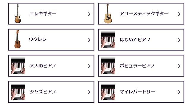 f:id:everyday_yofukashi:20171017104439j:plain
