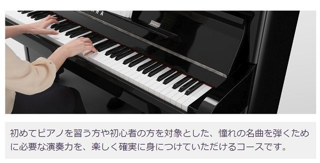 f:id:everyday_yofukashi:20171017104623j:plain