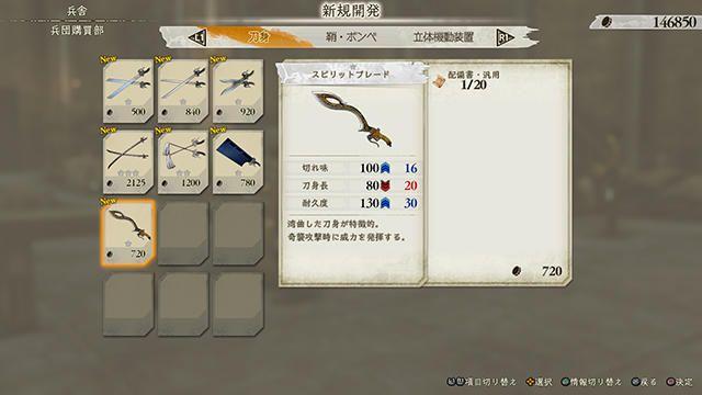 f:id:everyday_yofukashi:20171222111253j:plain