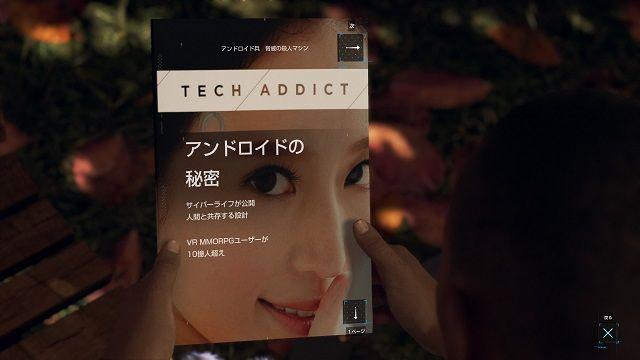 f:id:everyday_yofukashi:20180526163158j:plain