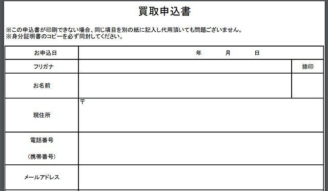 f:id:everyday_yofukashi:20180617134041j:plain