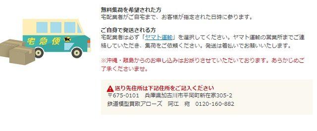 f:id:everyday_yofukashi:20180617134213j:plain