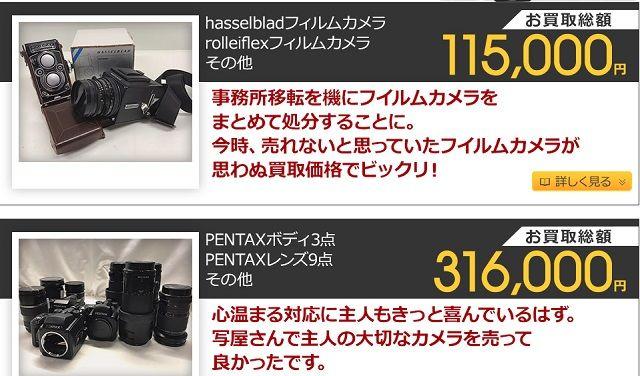 f:id:everyday_yofukashi:20180630125437j:plain