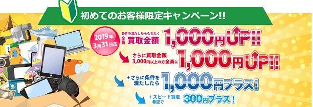 f:id:everyday_yofukashi:20180702124232j:plain