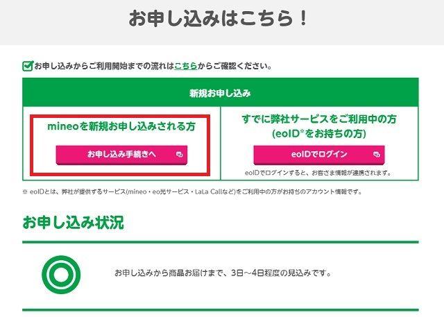 f:id:everyday_yofukashi:20180911111814j:plain