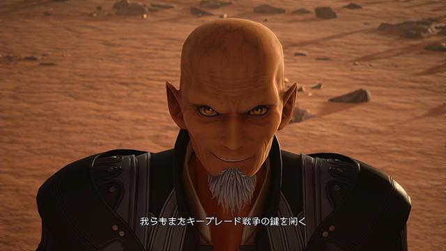 f:id:everyday_yofukashi:20190206105843j:plain