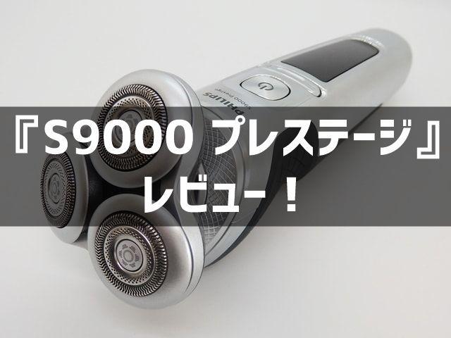 f:id:everyday_yofukashi:20190207180133j:plain