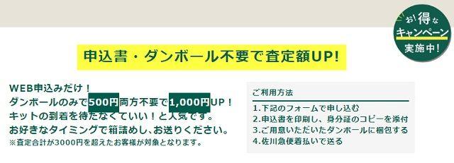 f:id:everyday_yofukashi:20190418120658j:plain