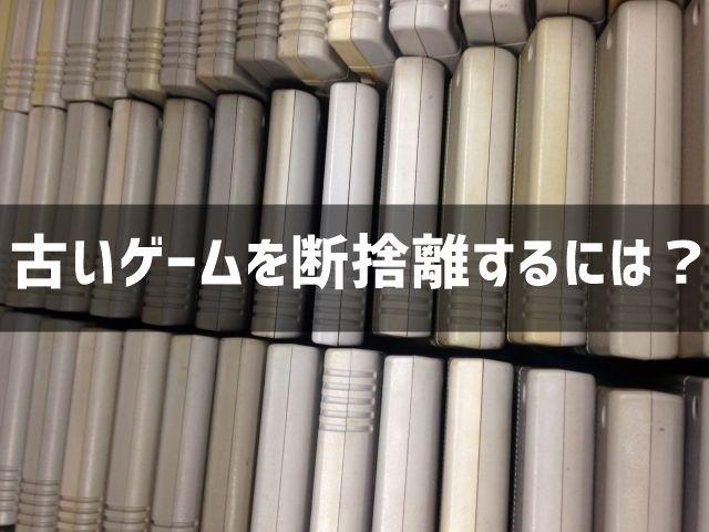 f:id:everyday_yofukashi:20190511105807j:plain