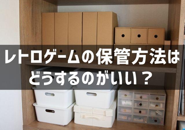 f:id:everyday_yofukashi:20190605112624j:plain