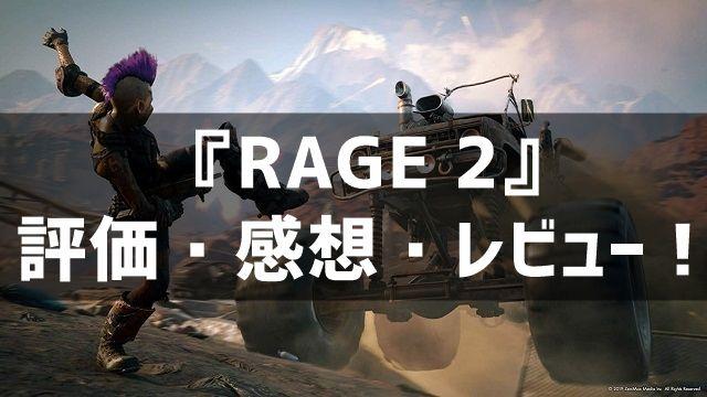 f:id:everyday_yofukashi:20190609145426j:plain