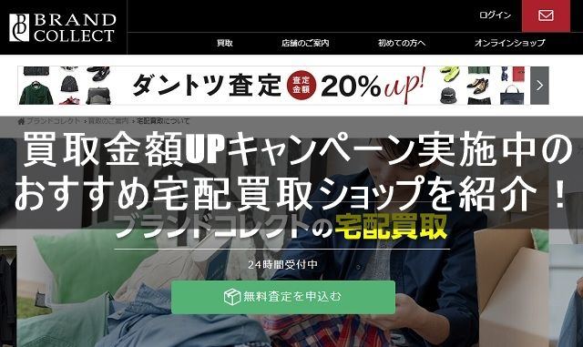 f:id:everyday_yofukashi:20190817135329j:plain