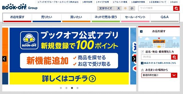 f:id:everyday_yofukashi:20200212115636j:plain