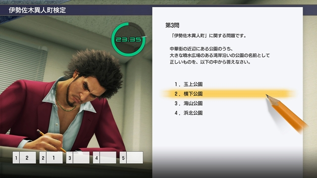 f:id:everyday_yofukashi:20200307140857j:plain