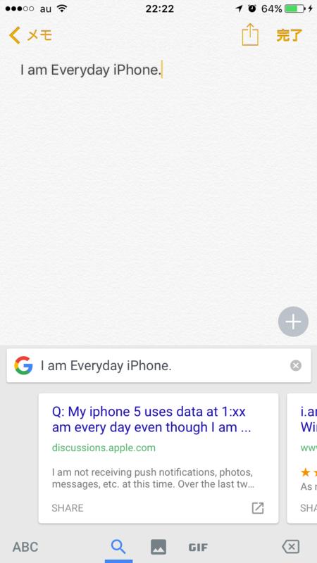 f:id:everydayiphone:20170318224952p:plain