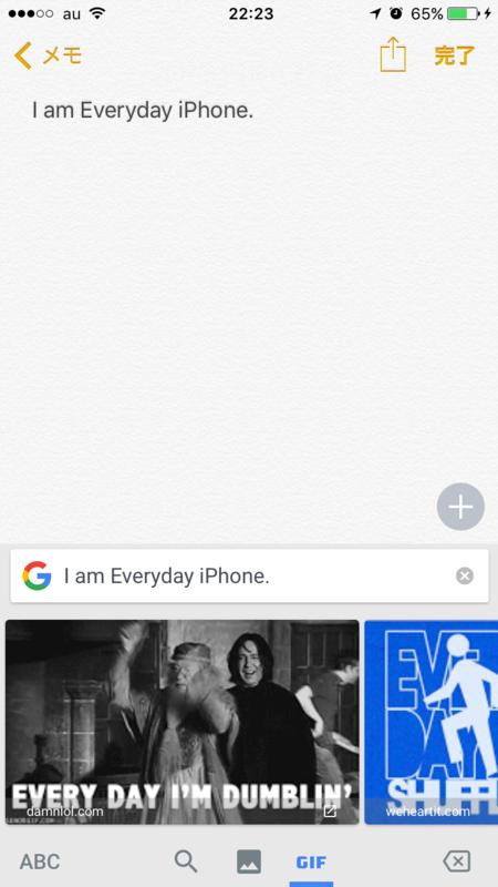 f:id:everydayiphone:20170318224956p:plain