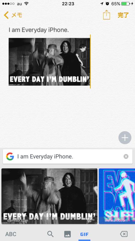 f:id:everydayiphone:20170318225001p:plain