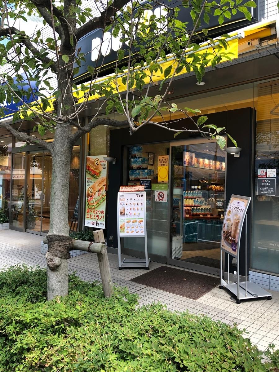 幡ヶ谷駅前のドトール