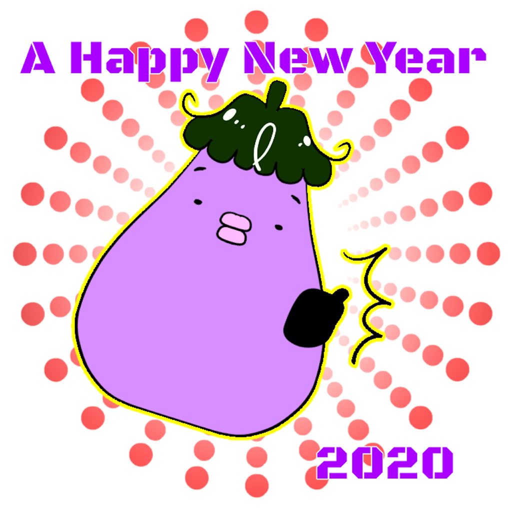 f:id:everydayisfound:20200105124415p:image