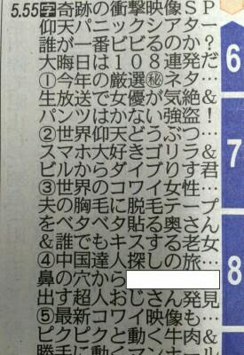 f:id:everyjirou:20161223214736j:image